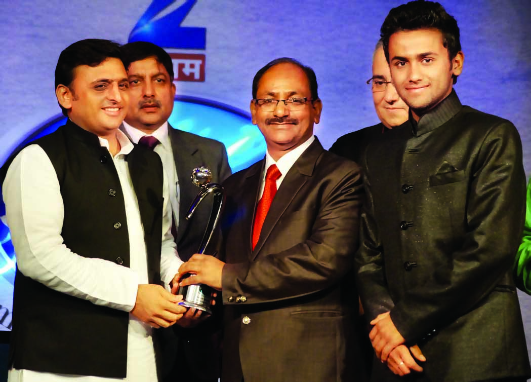 Awarded by Honble Chief Minister 